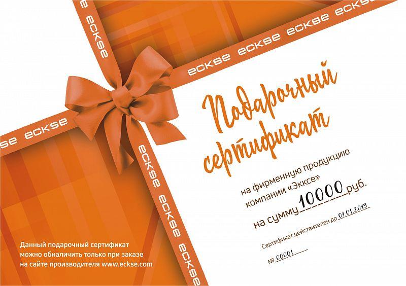 Можно ли обналичить подарочный сертификат